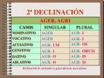 2 declinaci n2