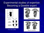 experimental studies of expertise becoming a greeble expert