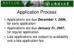 application process2