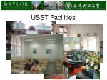 usst facilities