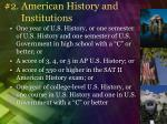 2 american history and institutions