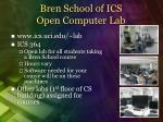 bren school of ics open computer lab