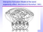 interactive activation model of the word superiority effect mcclelland rumelhart 1981