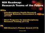 nih roadmap research teams of the future