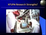 kfupm research strengths