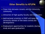other benefits to kfupm