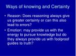 ways of knowing and certainty1