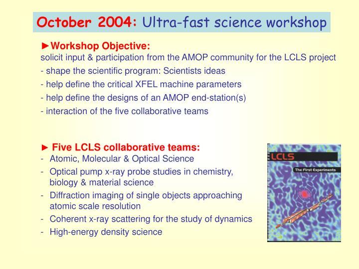 October 2004: