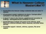 what is hanover college student net