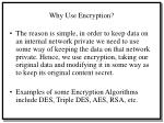 why use encryption
