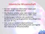 islamische wissenschaft
