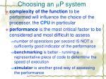 choosing an m p system