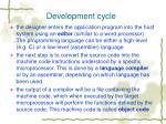 development cycle1
