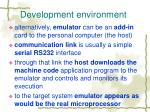 development environment2