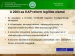 a 2003 as kap reform legf bb elemei