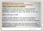 national audiovisual archive nemzeti audiovizu lis arch vum nava http www nava hu english