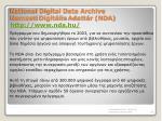 national digital data archive nemzeti digit lis adatt r nda http www nda hu