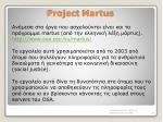 project martus