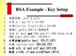 rsa example key setup