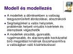 modell s modellez s