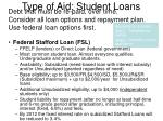 type of aid student loans