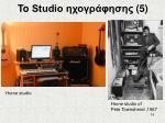 to studio 5
