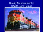 quality measurement in health care reform