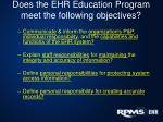 does the ehr education program meet the following objectives