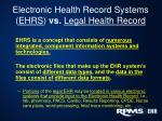 electronic health record systems ehrs vs legal health record
