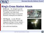 king s cross station attack