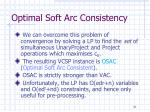 optimal soft arc consistency