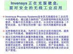 invensys1