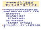 invensys3