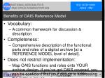 benefits of oais reference model