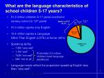 what are the language characteristics of school children 5 17 years