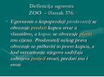 definicija ugovora zoo lanak 376