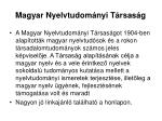 magyar nyelvtudom nyi t rsas g