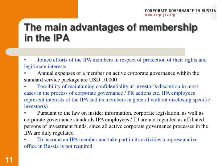 The main advantages of membership