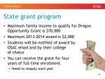 state grant program1