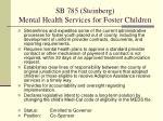 sb 785 steinberg mental health services for foster children