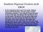 southern nigerian creation myth ekoi
