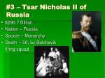 3 tsar nicholas ii of russia