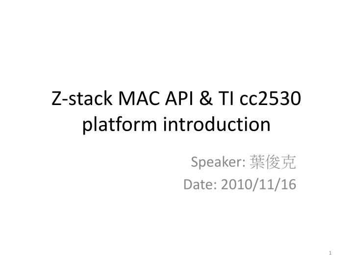 z stack mac api ti cc2530 platform introduction n.