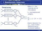1 beamforminh delay sum