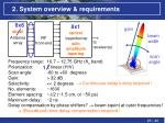 2 system overview requirements
