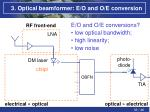 3 optical beamformer e o and o e conversion