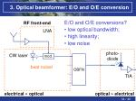 3 optical beamformer e o and o e conversion1