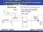 3 optical beamformer e o and o e conversion2