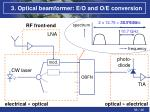 3 optical beamformer e o and o e conversion3
