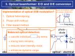 3 optical beamformer e o and o e conversion5
